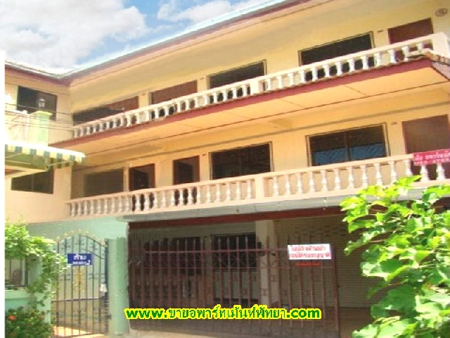 อพาร์ทเม้นท์ apartment-สำหรับ-ขาย-พัทยาฝั่งตะวันออก-east-pattaya 20120616075705.jpg