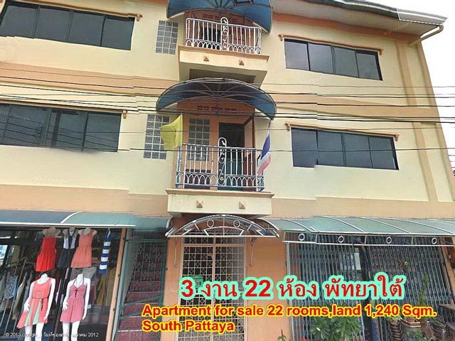 อพาร์ทเม้นท์ apartment-สำหรับ-ขาย-พัทยาใต้-south-pattaya 20130717162359.jpg
