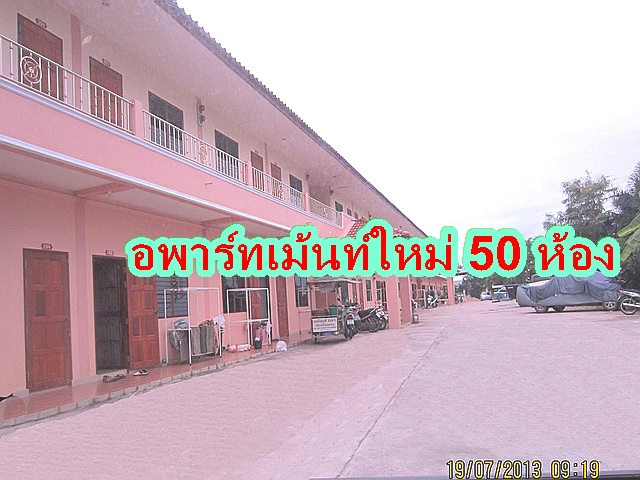 อพาร์ทเม้นท์ apartment-สำหรับ-ขาย-ถนนเทพประสิทธิ์-พัทยาใต้จอมเทียน 20130719123057.jpg
