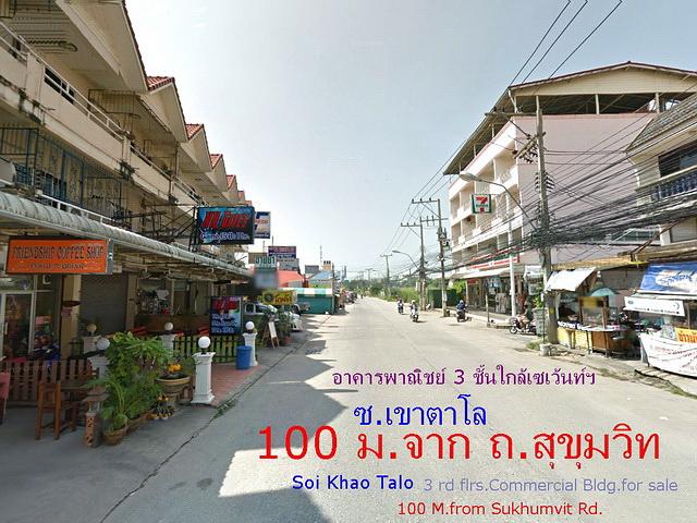 อพาร์ทเม้นท์ apartment-สำหรับ-ขาย-ซอยเขาตาโล-soi-khao-talo 20140305160758.jpg