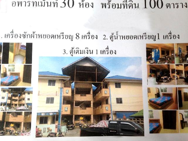 อพาร์ทเม้นท์ apartment-สำหรับ-ขาย-ซอยเนินพลับหวาน-nrenpluwan-east-pattaya 20180205124626.jpg